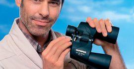 Los prismáticos más vendidos en Amazon